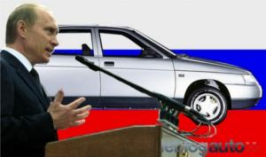 Poutine_industrie_automobile_russie.jpg