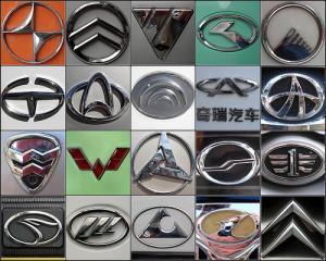 china_car_logo.jpg