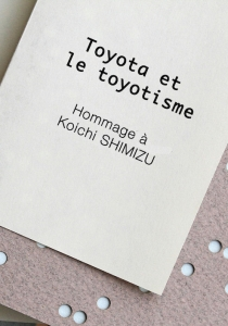 shimizu_cover_copy.jpg